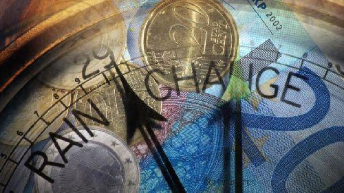 Курс обмена валют в рязани