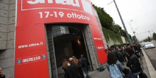Вход в выставочный комплекс ''Fiera Milano''