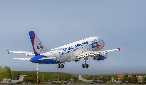 Уральских авиалинии запускают рейс, который свяжет Екатеринбург и Рим