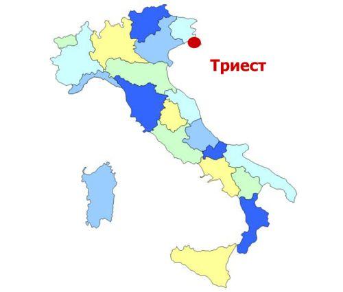 Город Триест находится на северо-востоке Апеннинского полуострова на Адриатическом море